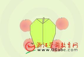 儿童折纸FLASH:苹果