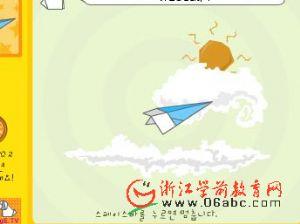 儿童折纸FLASH:纸飞机