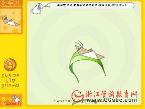 儿童折纸FLASH:蚂蚱