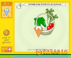 儿童折纸FLASH:萝卜