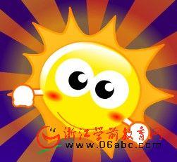 儿童歌曲FLASH:种太阳