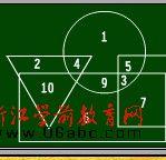 大班数学课件:第二章认识图形2-1认识长方形和正方形-练一练1