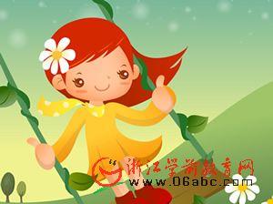 六一国际儿童节歌MP3