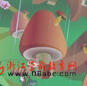 动画儿歌:蜗牛的家