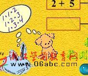 大班数学课件:第五章20以内的进位加法-1用凑十法计算21以内的进位加法-练一练2