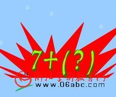 大班数学课件:第五章20以内的进位加法-1用凑十法计算21以内的进位加法-例四