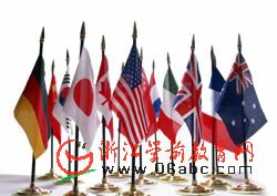 认识世界各国国旗FLASH