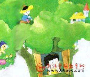 小班儿歌FLASH欣赏:大树