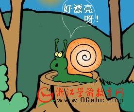 儿童歌曲FLASH:大树桩你几岁