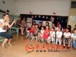 武义武阳幼儿园:让家长走进课堂