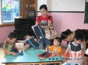 新桥中心幼捐赠市儿童福利院衣服