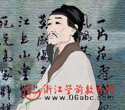 """名人故事FLASH:""""诗史""""杜甫"""
