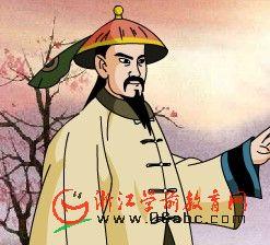 名人故事FLASH:林则徐――俟村老人