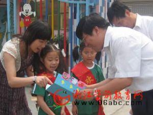 临浦幼儿园:亲子游园会  快乐庆六一