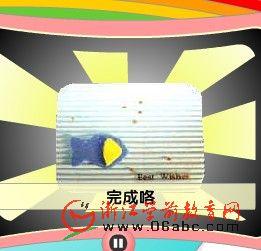跟我学做贺卡:祝福小卡片2(FLASH)