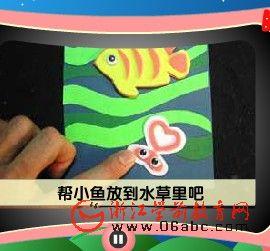 教你做立体卡片:立体海洋桌板1(FLASH)