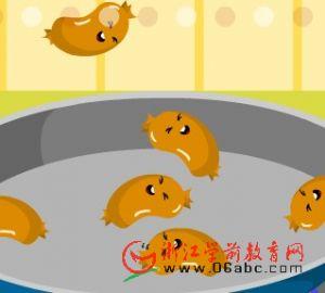 快乐英文歌谣FLASH:Ten fat sausages(十根肥香肠)