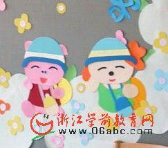 幼儿园主题墙面:欢迎妈妈来做客