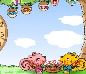 数学游戏FLASH:摘果子