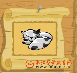 趣味英语游戏FLASH:where sleep easy