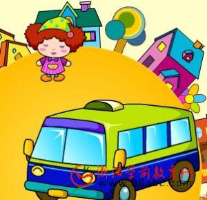 FLASH英文歌曲:wheels on the bus