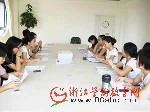 闻幼之江园区暑期师德培训活动