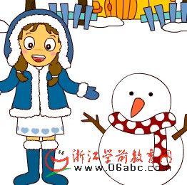 儿童数学游戏FLASH:魔术雪人4