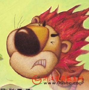 儿童故事FLASH:狮子烫头发