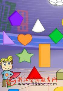 儿童英文游戏FLASH:shapes