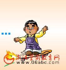 儿童数学游戏FLASH:小小盖奇综合运算大擂台4