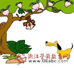 FLASH儿童绕口令:狗与猴