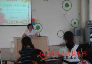 采二幼:骨干教师研训活动及市秀选拔教学活动展示