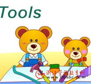 儿童英语故事FLASH:Tools(工具箱)