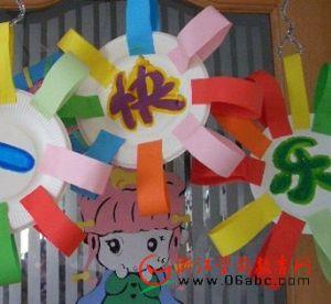 幼儿园环境布置:六一快乐
