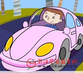 儿童FLASH英文故事:A rainbow car