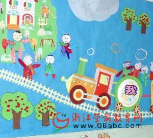 幼儿园墙面布置――我爱上幼儿园