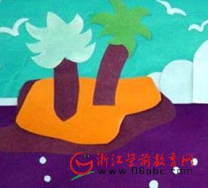 墙面布置――美丽的海岛