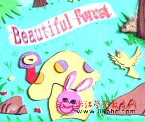 墙面布置:Beautiful Forest(美丽的森林)