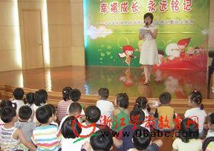 东风艺术幼托中心:幸福成长 永远铭记