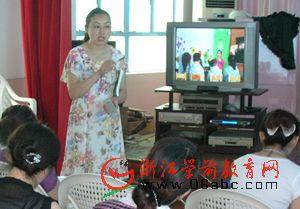 嘉善魏塘三幼:观摩嘉兴市幼儿园名师课堂录像