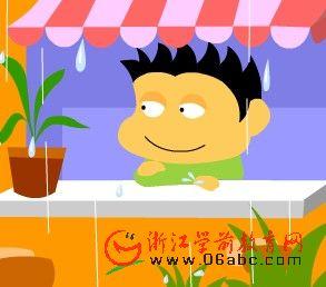 儿童歌曲FLASH:朋友(读读唱唱)