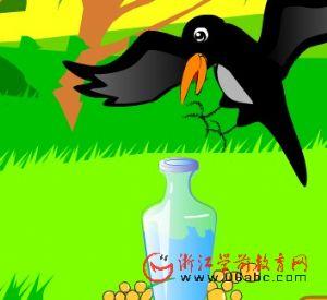 幼儿园中班语言课件:乌鸦喝水