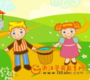 儿童英文歌曲FLASH:Jack and Jill
