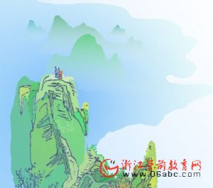 儿童学唐诗FLASH:九月九日忆山东兄弟 唐.王维