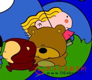 童话故事FLASH在线欣赏:我不哭
