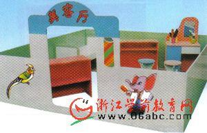 美容厅 幼儿园角色区游戏 情景教室角色 幼儿园教具 学前高清图片