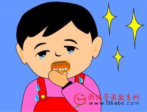 儿童科学课件:牙齿的秘密