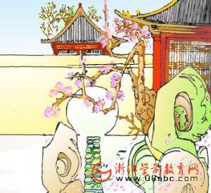 儿童学唐诗FLASH:梅花  宋•王安石
