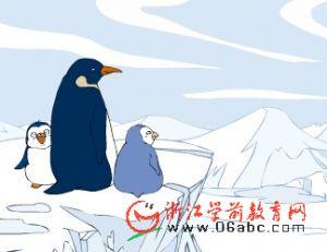 儿童科学课件:美丽的南极