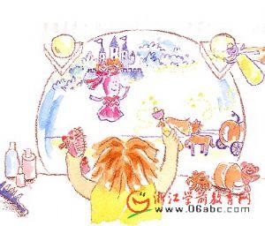 儿童绘本故事FLASH:我自己玩